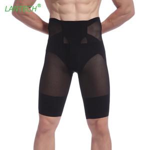 Lantech Uomo Body Building Stomaco Shapers Vita alta fianchi Push Up Slim Fit collant a compressione Esercizio Fitness palestra Pantaloncini C19042201
