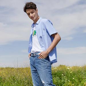 Semir 2020 yazında yeni kısa kollu gömlek erkek katı harfler gömlek erkek eğilim rahat kıyafetler yaka