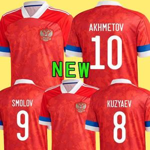 2019 camiseta de fútbol 2020 Rusia jerseys 22 Dzyuba 17 golovin Akhmetov Smolov Yusupov ARSHAVIN personalizada Mundial de 2018 Rusia Inicio Fútbol Rojo