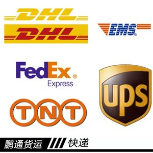 DHL TNT FEDEX UPS SHIPPING FEE FOR ORDER CHOOSE FAST SHIPMENT WAY PAY SHIPPING FEE FOR HAIR ORDER CHANGE ORDER PRICE ACCORDING THE TURE