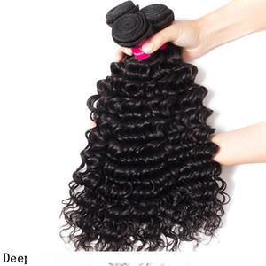 Brasiliano H 8a diritta Body Wave onda allentata riccio crespo onda profonda dei capelli umani del Virgin Bundle 100% non trattati umani brasiliani Exte Capelli