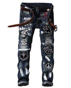 LAMCORD Men's Straight Slim Fit Pattern Patch Denim Punk Rocker Biker Jeans