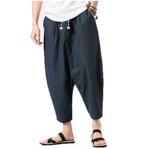 2018 Erkek geniş kasık pantolon harem erkek gevşek yaz pantolon geniş bacaklı olgunlaşanlar Çinli lepiska Erkekler Jogger Çapraz pantolon kırpılmış