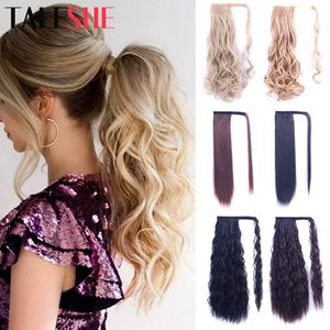 Extensions & Wigs 22'' Long Wavy Clip In Tail Wrap Synthetic Ponytail Hair Extensions False Hair Pony Tail Hairpiece With