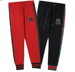 Spring and autumn new fashion high quality men's letter sports pants fashion men's sports jogging pants