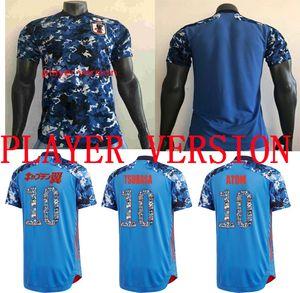 Japão Japão Japão Japão Japão Japão Japão Japão Japão Jersey Dos Desenhos Animados Tsubasa Nome Número Atom Home Capitão Japonês Personalizado Futebol Camisa