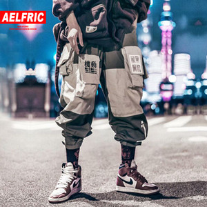 Men's Pants AELFRIC Patchwork Pockets Cargo Mens 2021 Harajuku Hip Hop Sweatpant Fashion Casual Male Joggers Track Trousers Streetwear