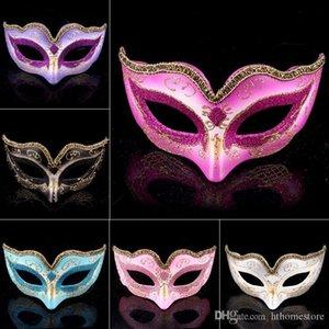 HTHOME heiße neue Mode Gold Seidenbesatz High-End-Make-up-Party-Party-Maske Weihnachtsatmosphäre Maske-Mischungsauftrag als Ihre Bedürfnisse