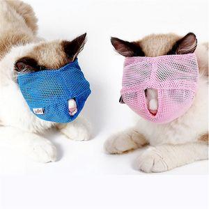Pet Maske Kreative Cat Anti Muzzles New Breathable Ineinander greifen Katzen-Reise-Werkzeug Bath Beauty Kosmetik Bissbedarf Katzenbadetasche