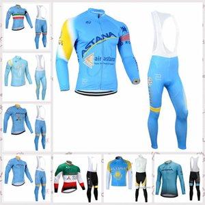 ASTANA Team весна / осень мужчины с длинным рукавом Велоспорт Джерси нагрудник брюки наборы велосипед Quick Dry Clothing racing sportwear S62618