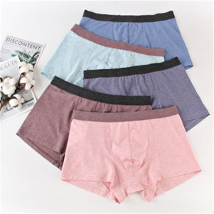 Sexy New Underpants Comfortable Soft Cotton Breathable Japanese U Convex Boxer Shorts Mens Underwear Fashion Casual Print Mens
