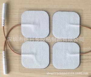 Fisioterapia eletrodo fabricantes Direct Selling Eletrodo placa Fisioterapia remendo customizável gratuito Proofing Eletrodo Pl Sit Up Benc