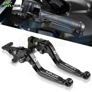 Mango extensible motocicleta plegable de aluminio CNC palancas de freno de embrague para MT07 MT07 mt07 2014 2015 2016 2017 2018 2019
