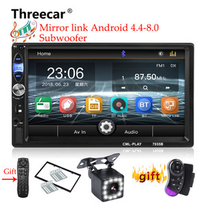 Mirror Link Android 8 Double Din Автомобильный радиоприемник для сабвуфера Bluetooth 2din Автомобильный мультимедийный плеер Autoradio Mp5 Usb Audio Stereo