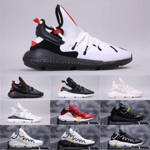 2020 Y3 Kusari II Deri Erkekler Kadınlar Moda Y3 Kaiwa Chunky Günlük Ayakkabılar Boyut 40-45