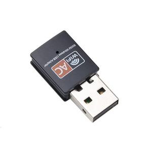 MINI USB WiFi Dongle адаптер 600 MBS, беспроводной доступ в Интернет ПК сетевая карта 2,4 + 5,8 ГГц с двумя USB группа Lan Ethernet приемник