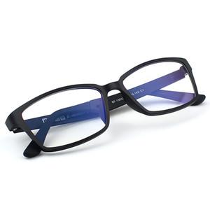 ULTEM (PEI) - Tungsten Brillen Brillen Computer Anti Blue Laser Strahlung Müdigkeit Google Rahmen der optischen Gläser oculos de grau
