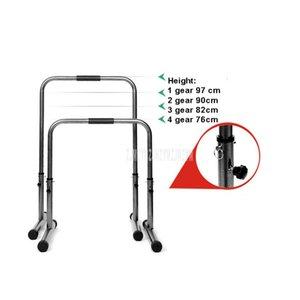 Multi-funzionale coperta Fitness Equipment orizzontale Bar Spalato parallelo bar verso l'alto Trainer Pull up esercizio regolabile in altezza Parallele