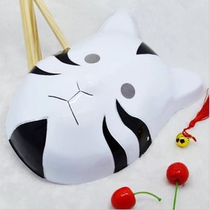 2019 new Halloween fire shadow cat mask dark part two yuan half face dance party fox hand-painted and mask vibrato free shipping