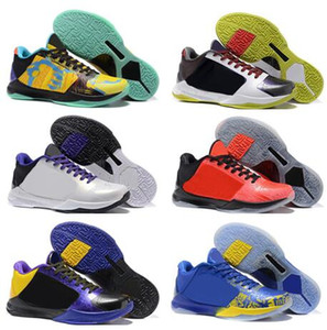 Accepté 5 dropshipping Prelude finale MVP coloré Master Class Luminous Chaussures de basket-ball Cinq anneaux Mamba Noir Collection Fade to Black