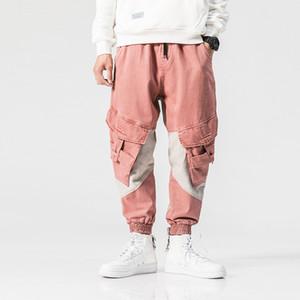 Pantalon cargo Hip Hop MORUANCLE Mode Hommes Avec Plusieurs poches Rose Casual Tactical Sarouel Pantalon Patchwork Taille Élastique Manchette