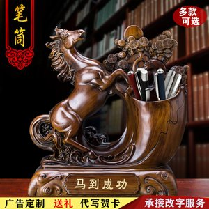 Pen Holder Creative Fashion Custom Desktop Decoration Retro Simple Chinese Style Gift for Office Supplies Storage Box