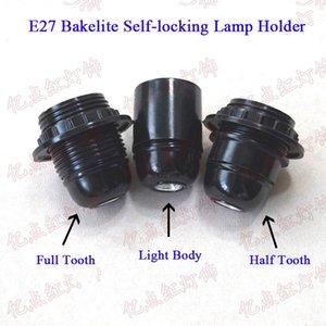 E27 الباكليت الذاتي قفل حامل مصباح الجدول الطابق مصابيح مصابيح المسمار المقبس E27 ضوء كامل الجسم الاسنان نصف الأسنان الأسود قاعدة مصباح