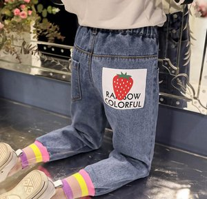 2020 best-selling new children's wear girl's jeans spring and autumn casual girl's small foot elastic pants foreign style children's pants