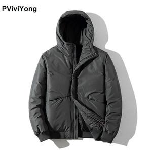 PViviYong 2019 Winter высокого качества белая утка вниз с капюшоном пиджаки мужские пуховики, короткие caot ветровки мужчин 7804
