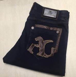 Ang * elo ga * las * tão jeans homens de 2019 nova moda casual bordado britânico micro-elástico