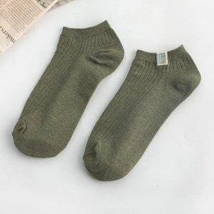 Men's Designer Socks Mahjong Cloth Standard Ship Short Socks Shallow Mouth Sports Casual Shor Hose Sweat Absorption Short Hose New