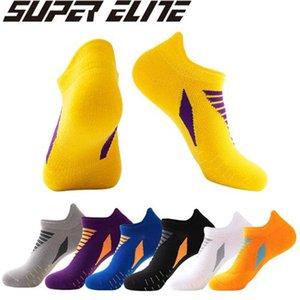 7 pairs NEW Summer Sports Socks SUPER Elite 2009-1 Nylon Slipper Socks Men Women Outdoor Running Hiking