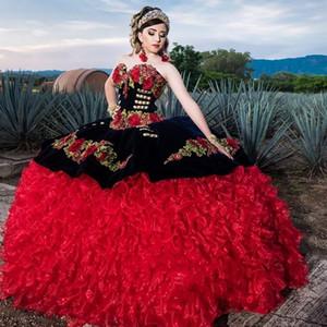 2020 Quinceanera Dresses Sweet 16 Dress Pageant Gowns vestido vestidos de 15 años quinceañera vestidos de xv años debutante