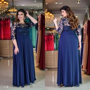 Madre de la novia 2019 Vestidos formales Noche Talla grande Encaje magnífico y gasa Mangas de media longitud Vestidos de madre azul de la novia