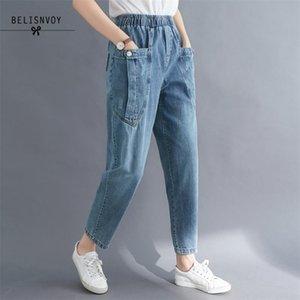 2020 Summer Autumn Female Vintage Loose Cropped Jeans Elastic Waist Cotton Scratched Patchwork Harem Denim Blue Trousers