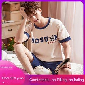 Pajamas men's short-sleeved pure cotton loose casual outdoor Home clothes Shorts and shorts cartoon home suit