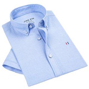 marque Aoliwen coton cravate hommes d'été Chemises d'hommes de chemises à manches courtes Oxford forme sociale