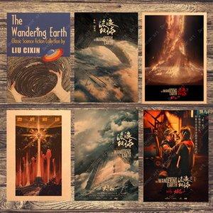 Science-Fiction The Wandering Earth China Leinwand Malerei Vintage Wandbilder Kraft Poster Beschichtete Wandaufkleber Dekoration Geschenk