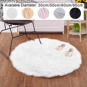 Juneiour Hot Soft Faux Fur Wool Living Room Sofa Carpet Plush Carpets Door Window Round Rugs Carpets Bedroom Cover Mattress Xmas