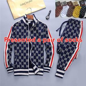 Designer Men's Sportswear Wholesale Autumn Sweatshirt Set Fashion Sportswear Men's Hoodie Jacket Jacket Medusa Sportswear