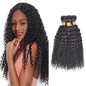 3 Bundles with Closure | Soft Kinky Curly Weave Brazilian 100% Virgin Human Hair Weft Extension Hair Styling Tools