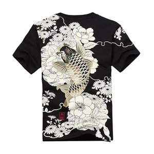 2019 New Arrival Hip Hop Knitted Tshirt Homme Hot Sale T Shirt Men Goods Embroidery With Short Carp Tattoo O-neck Cotton Casual MX200509