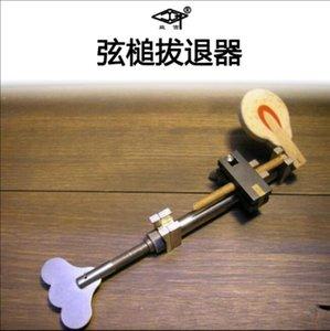 Piano tuning maintenance tool hammer retreat hammer hammer retreat tool vertical piano retreat device