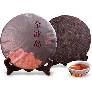 2016 Conjuntos de Yr Shou Cha Yunnan Mengku árbol viejo maduro Pu-Erh Qizi la torta del té de oro Islandia Pu Erh-357g teaware