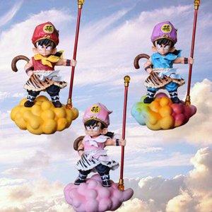 Dragon Ball Figuren West-Series Dignified Kindheit Goku Xiangyun Blau, Rosa, Rot Handbüro