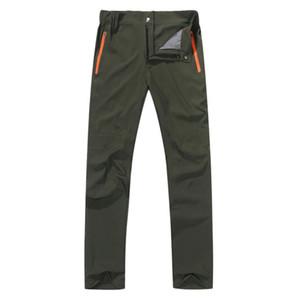 Men Pants Quick-Drying Outdoor Waterproof Trousers Hiking Ski Climbing Tactical Pants Men pantalones hombre Cargo Joggers