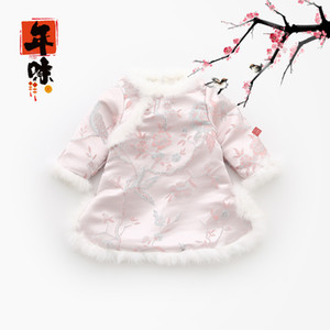 Fête du Printemps Fille Cheongsams Rose Robe Costume Traditionnel Chinois Costume Tang Costume Broderie Serré Moulant Bébé Filles Robe