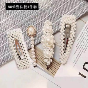 Korea Pearl Metal Hair Clip Set Bow Hairgrip Side Pin Barrette Hairpin Headdress Accessories Beauty Styling Tools Wedding