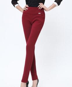 Women Pants 2018 Fashion Plus Size S-5XL Elastic Waisted Pencil Pants Solid Style High Waist Elastic Trouser pantalon femme