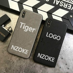 Luxury Leather Phone Case for IphoneXSMAX XR XS X 7Plus 8Plus 7 8 Fashion Tiger Head Stamping Designer Protective Back Cover
